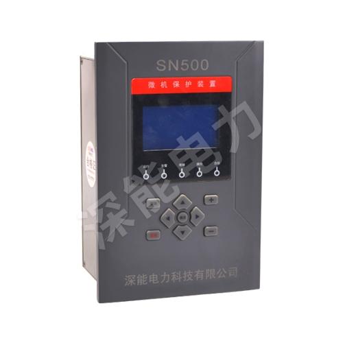 電動機保護裝置SN500M