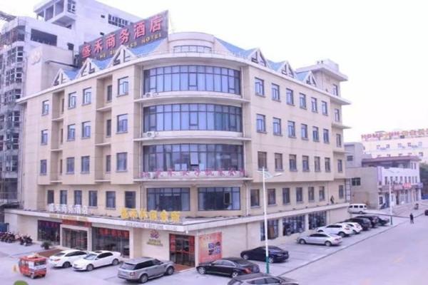 銅川盛喬酒店