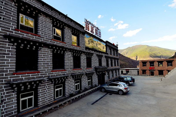 稻城亞丁麗思酒店