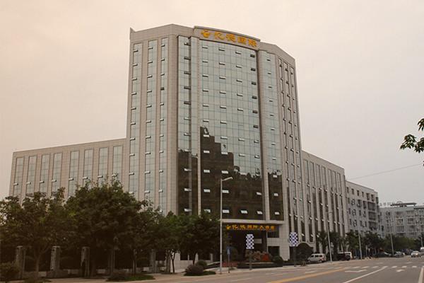 儀隴億德國際酒店