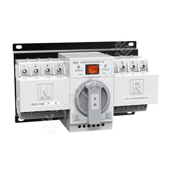 CBLQ1-63雙電源自動轉換開關