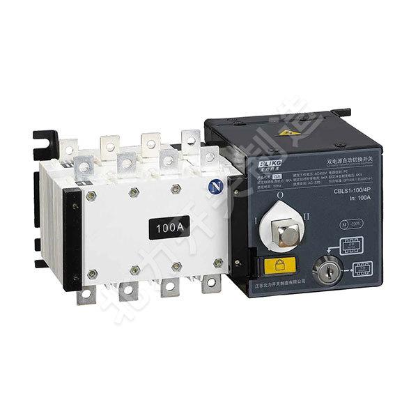 CBLS1雙電源自動轉換開關