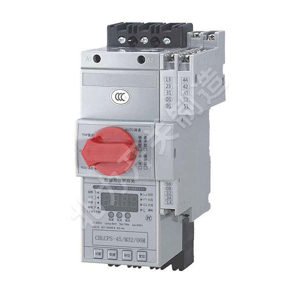 CBLCPS控制與保護開關