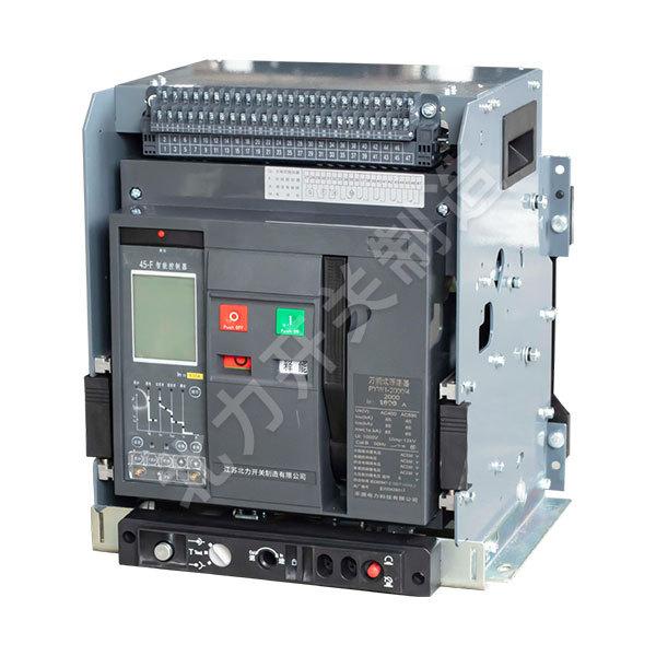 CBLW1-2000-6300智能型萬能式斷路器