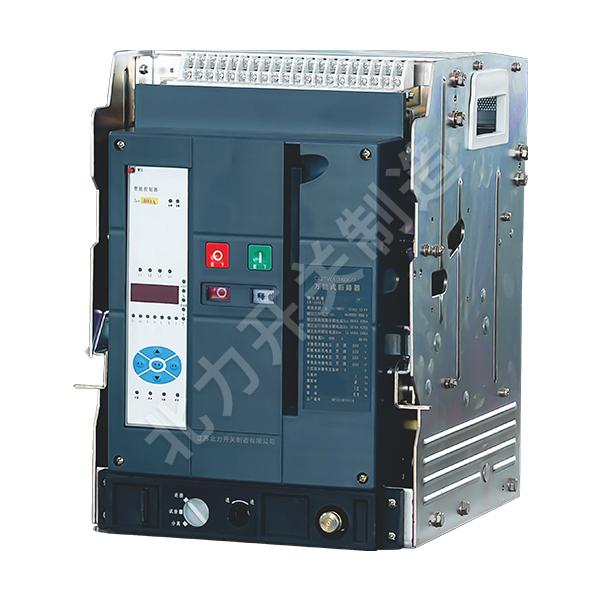 CBLW1-1600智能型萬能式斷路器