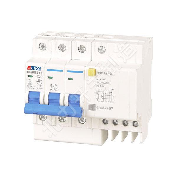 CBLB1LE-63小型漏电断路器