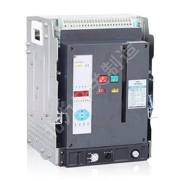 CBLW1-1000智能型萬能式斷路器