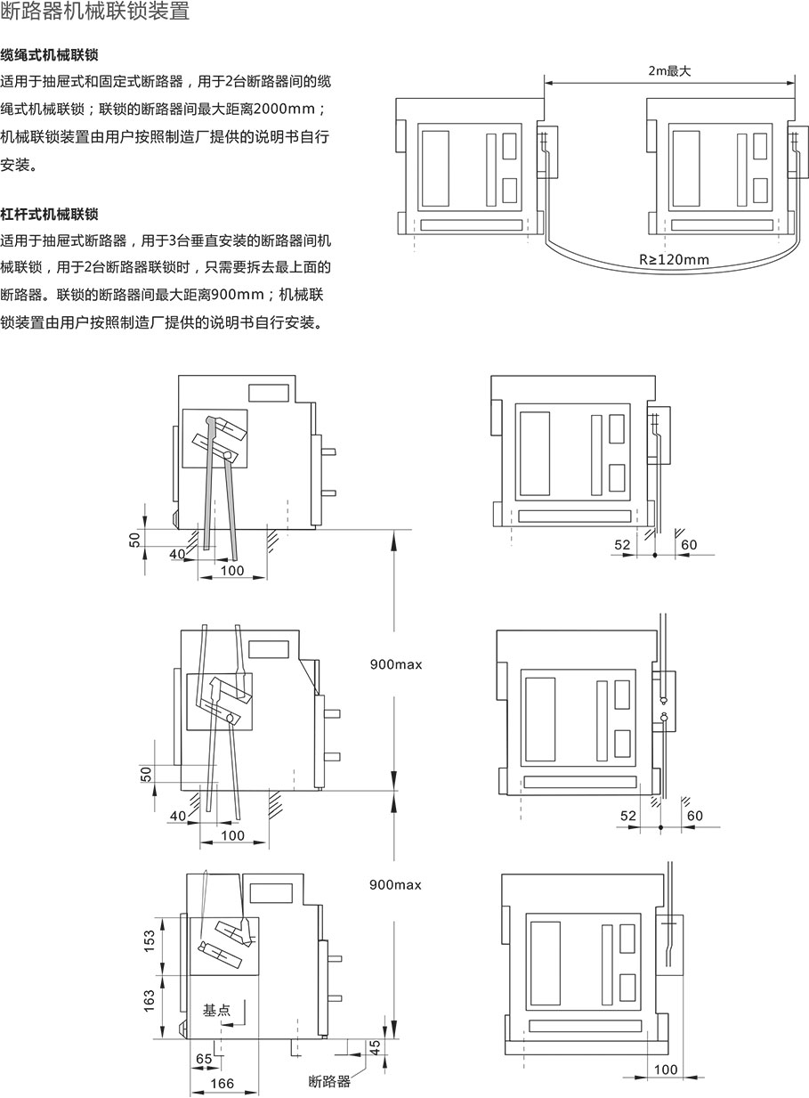 圖層43.jpg