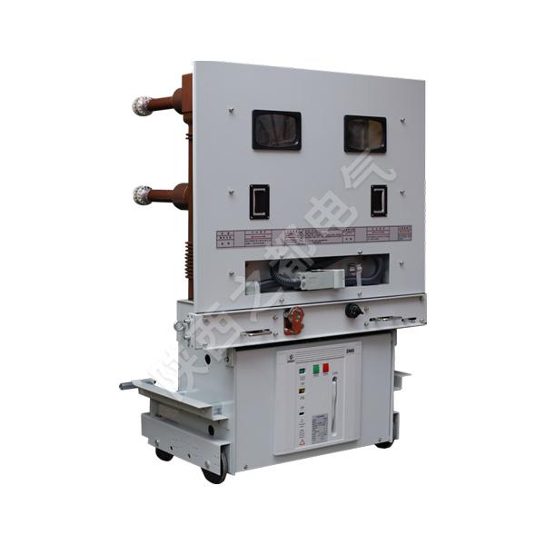 ZN85-40.5 户内高压真空断路器