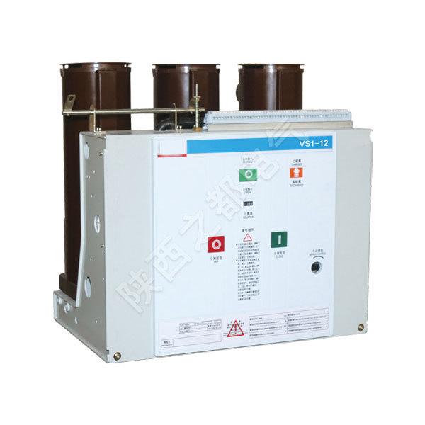 ZN63(VS1)-12 户内高压真空断路器/ 手车式