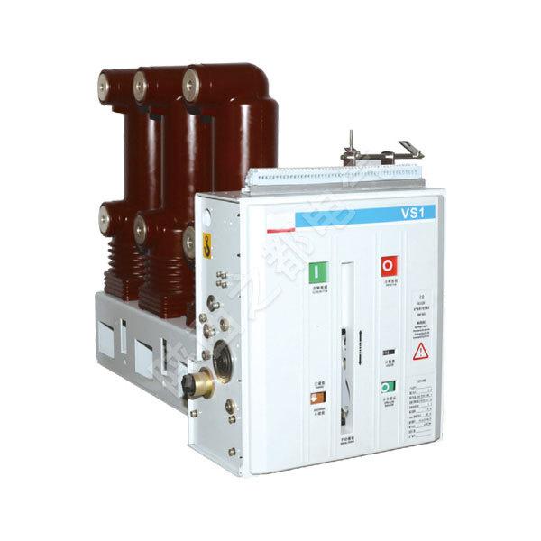 ZN63(VS1)-12户内高压侧装式真空断路器