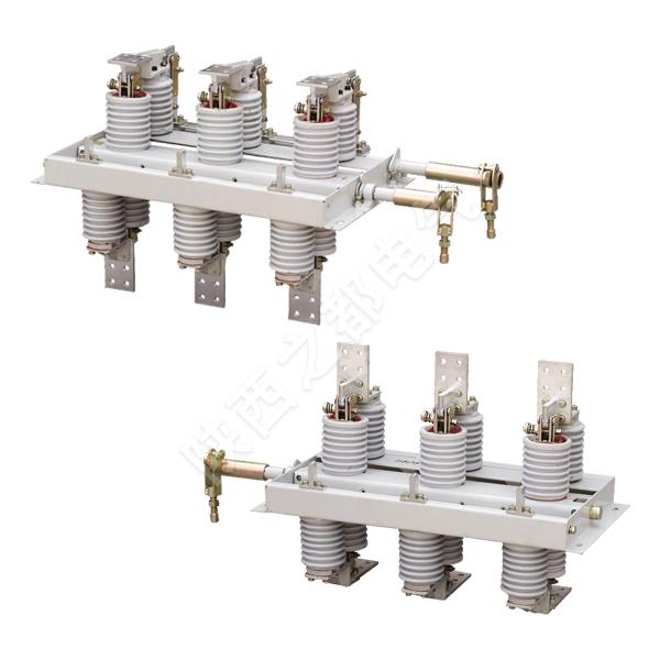 GN30-12系列戶內旋轉式高壓隔離開關