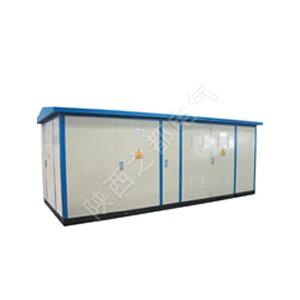高壓低壓預裝式箱式變電站