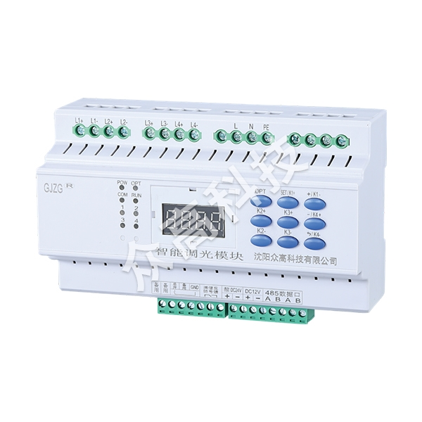 GJZG-ZM1-KKG 可控硅智能調光模塊