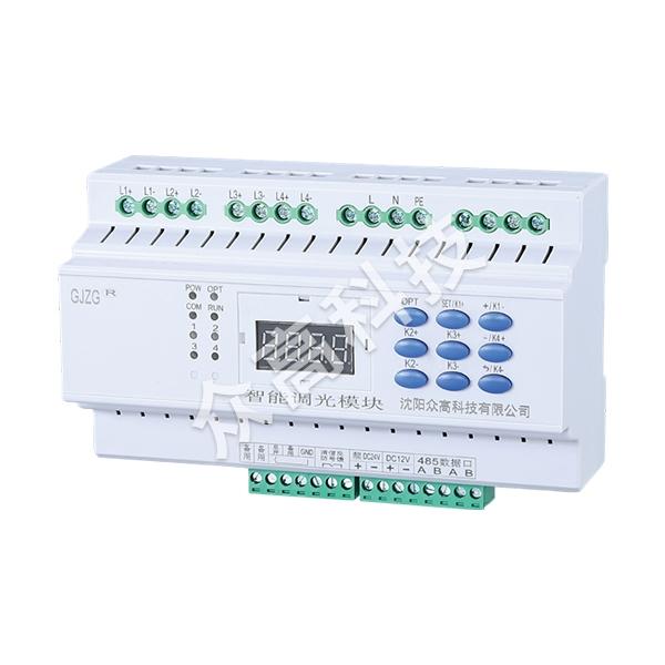 GJZG-ZM2-KKG 可控硅智能調光模塊