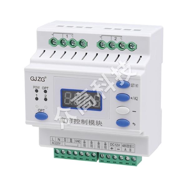 GJZG-ZM2-CLKZ 窗簾控制模塊