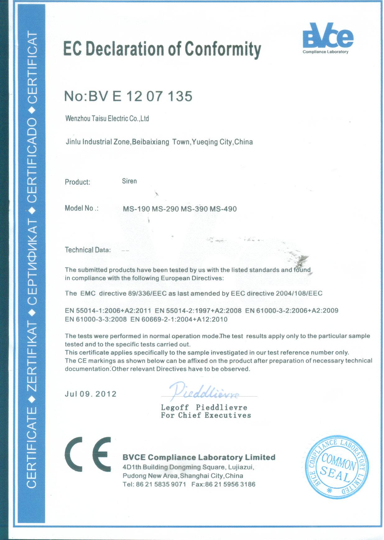 警报器CE