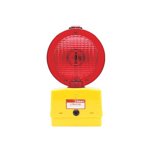 交通路障灯 LTB-5181