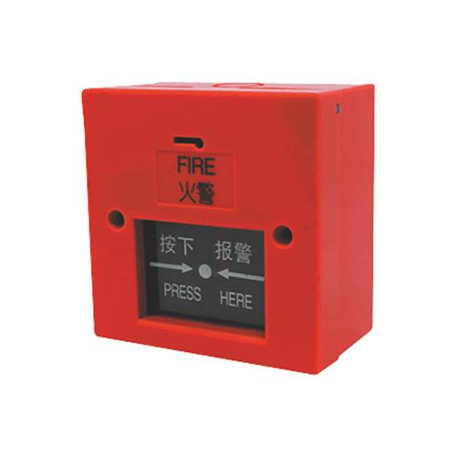 消防按钮 FA-02