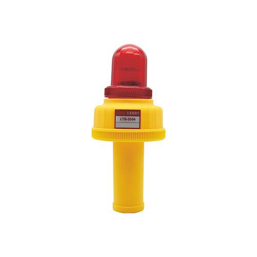 交通路障灯 LTB-5064