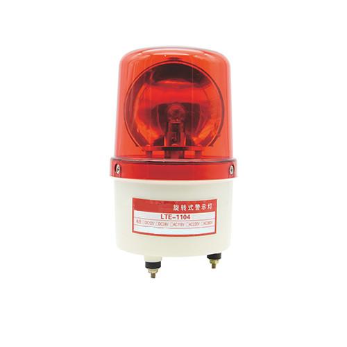 旋转警示灯 LTE-1104