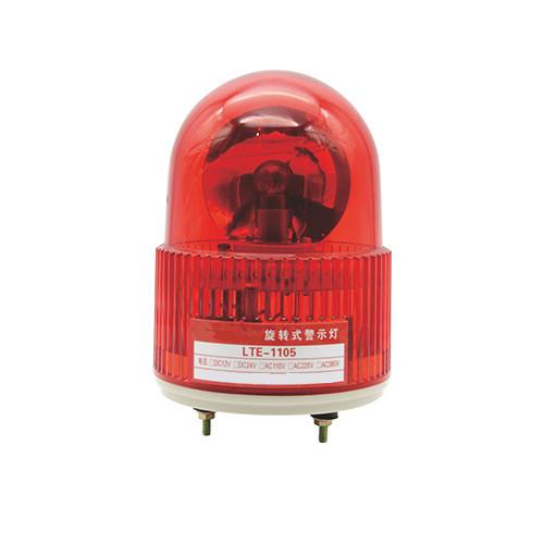 旋转警示灯 LTE-1105