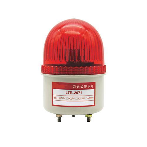 闪光警示灯 LTE-2071