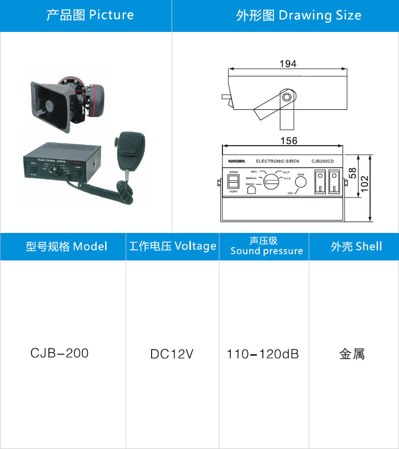 CJB-200参数.jpg