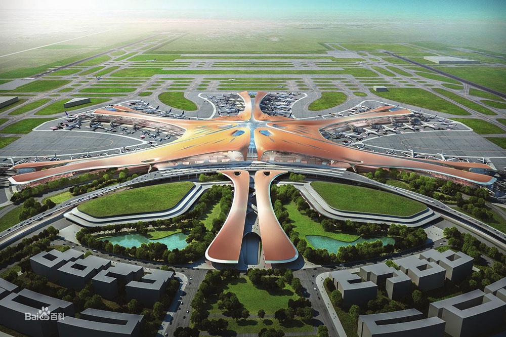 2018.9-北京大興國際機場