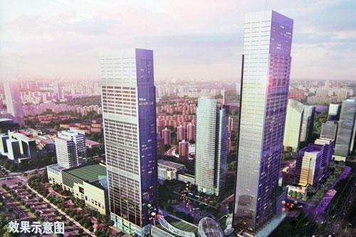 南京-華新麗華商業廣場