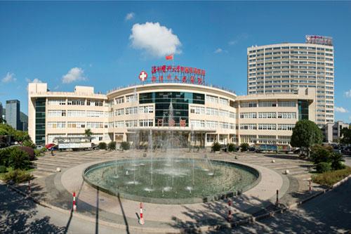 2010-樂清人民醫院