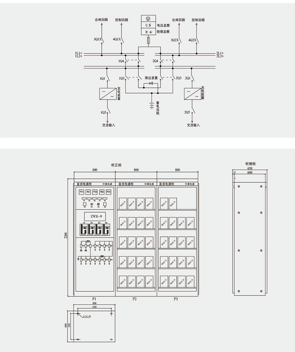 GZD(W)32系列直流系統簡圖