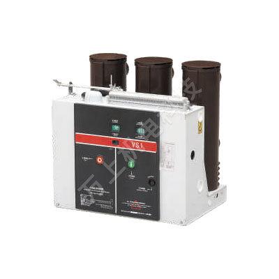 ZN63A-12(VS1) 戶內高壓真空斷路器