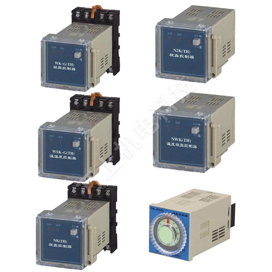 溫濕度控制器系列