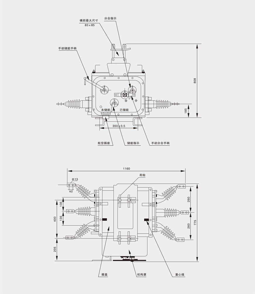 ZW20-12戶外柱上高壓真空斷路器3.jpg
