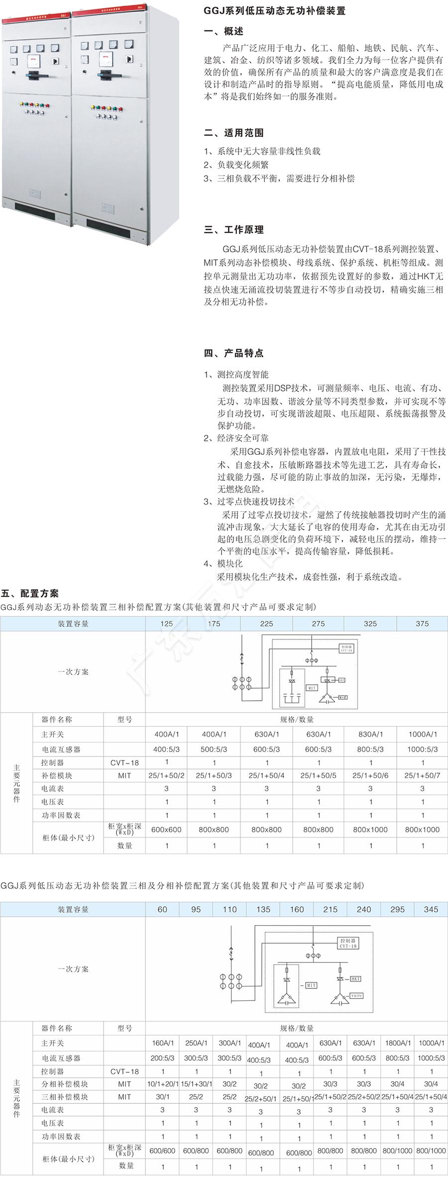 图层28.jpg