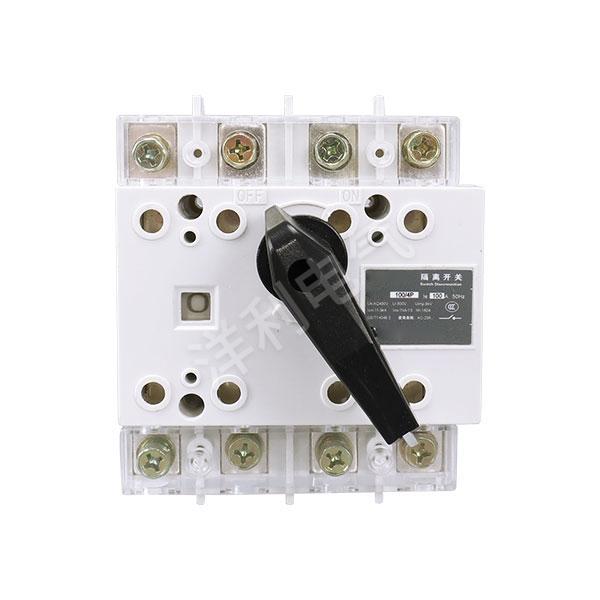 HZLG1-100-4P负荷隔离开关