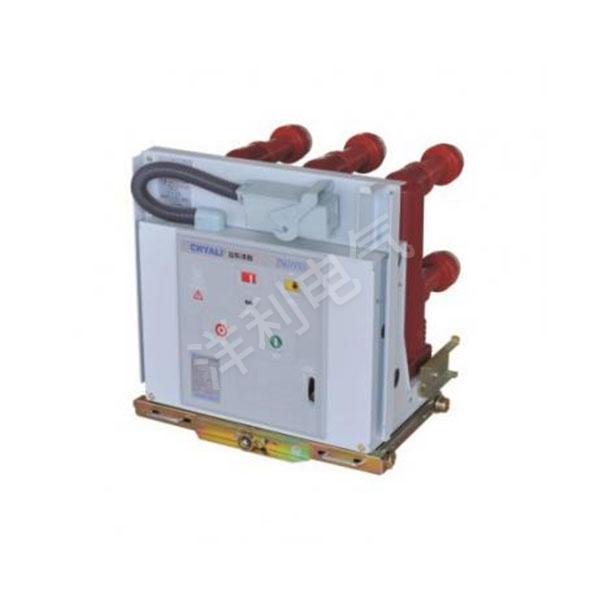 HZLV1-12系列户内高压真空断路器