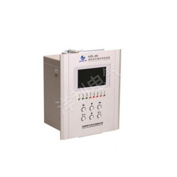 HZL-95系列线路保护测控装置