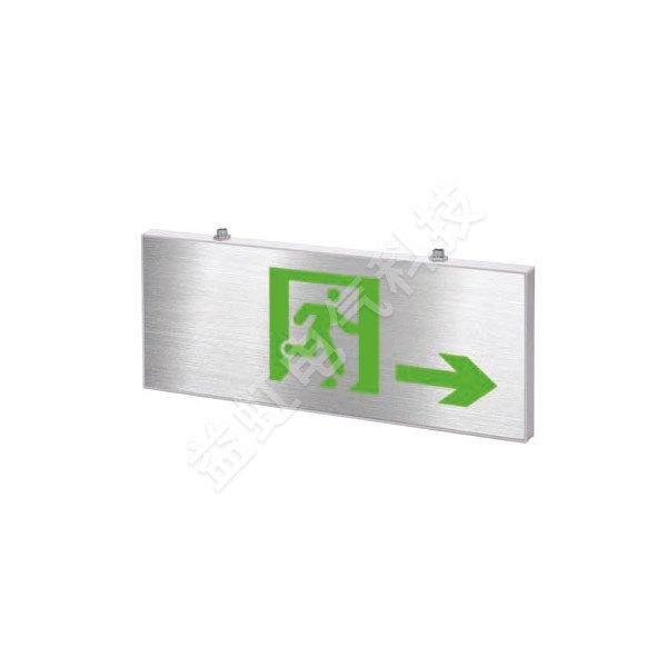 集中电源集中控制型应急疏散标志灯具-4
