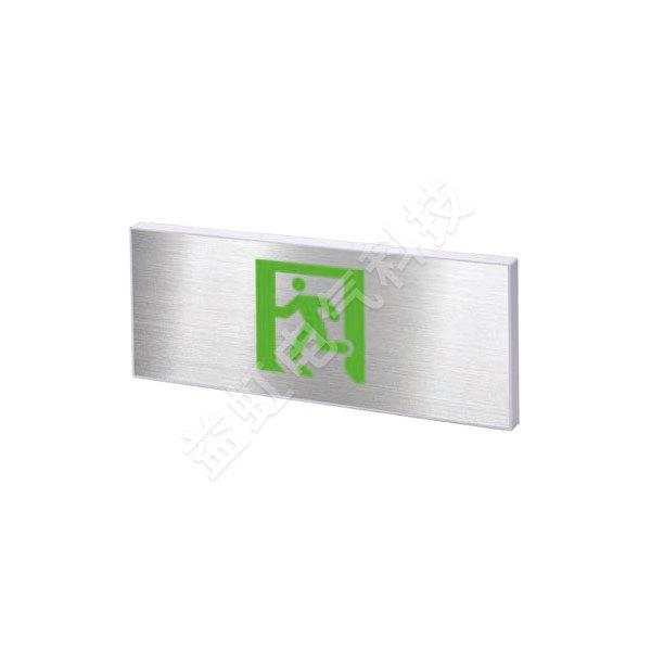 集中电源集中控制型应急疏散标志灯具-5