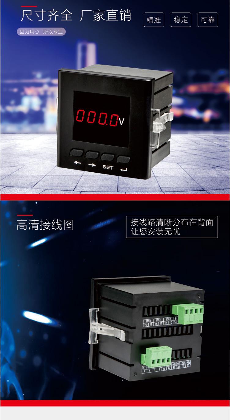 单相电压表80_04.jpg