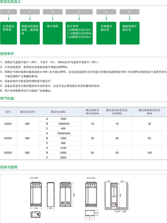 圖層10.jpg