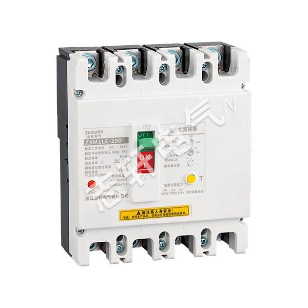 ZXM1LE-系列塑料外殼式漏電斷路器