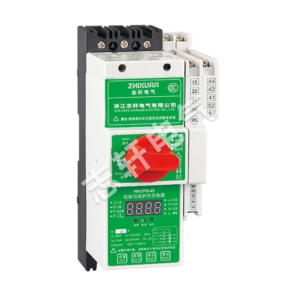 ZXCPS-系列控制與保護開關電器