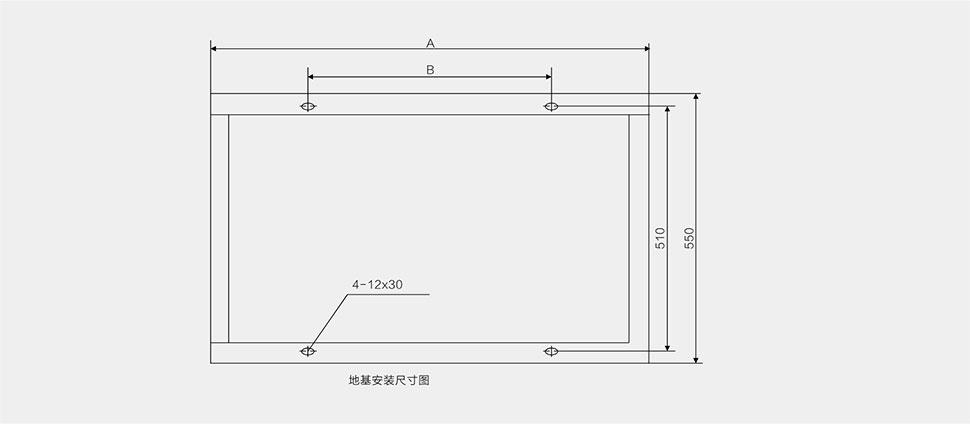 欧式电缆分支箱地基图1
