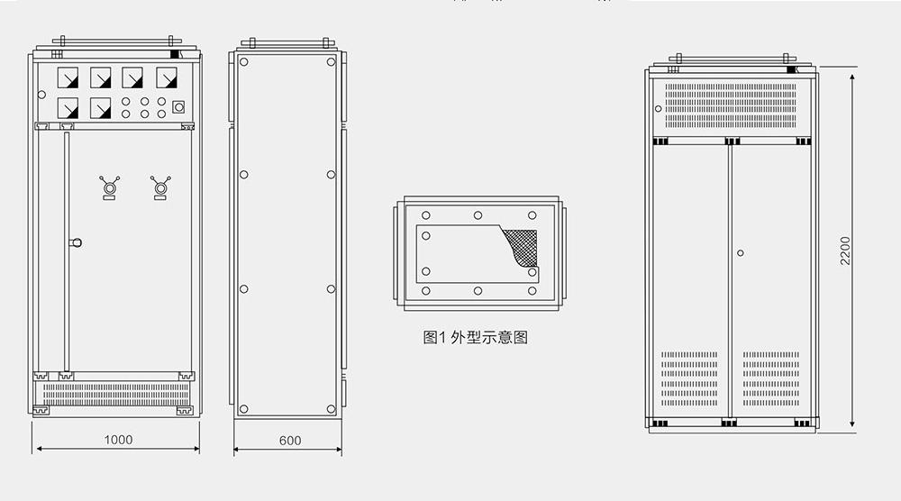 外型及安装尺寸示意图见图1、图2