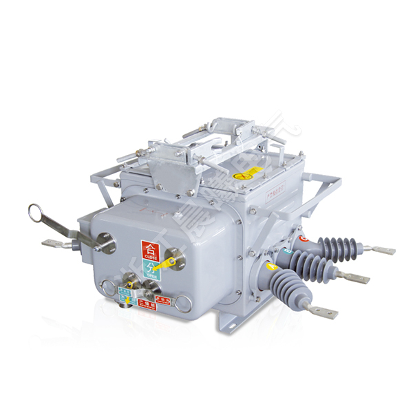 ZW20A-12戶外高壓真空斷路器