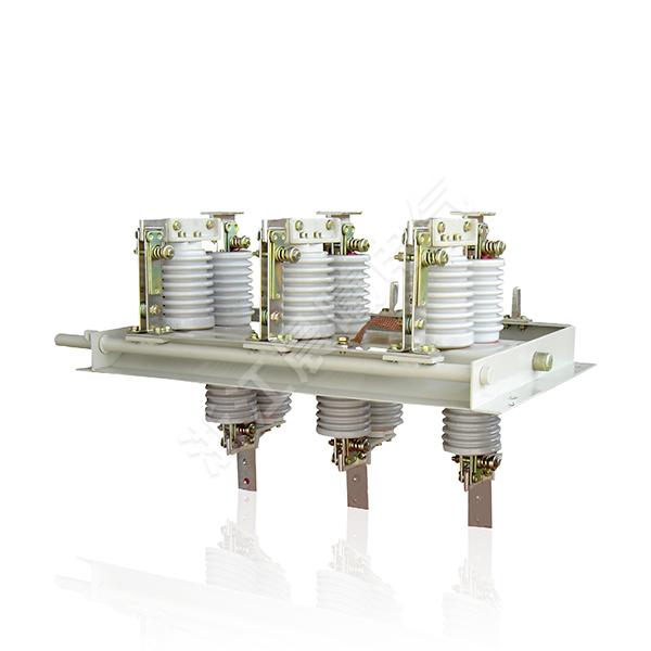 GN30-12戶內旋轉式高壓隔離開關