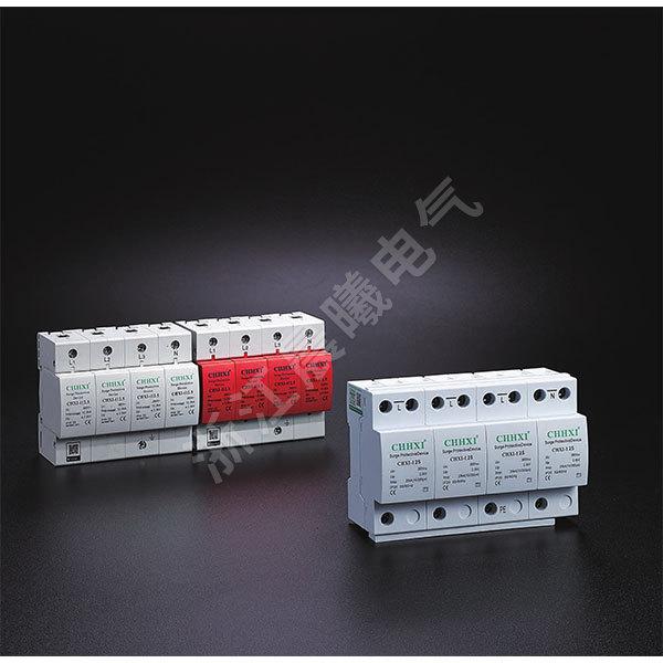 交流(T1)電涌保護器